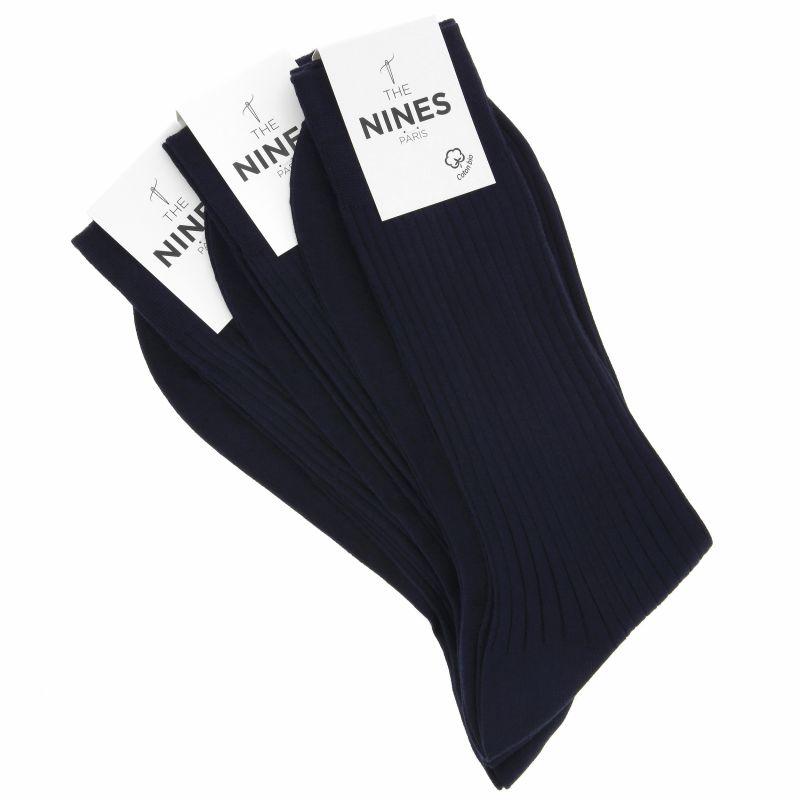 3er-Pack marineblauer Socken aus Bio Nil-Baumwolle